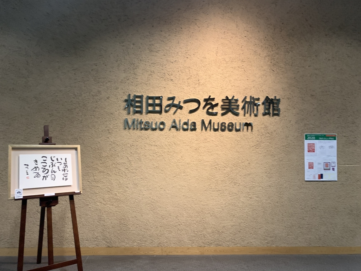 f:id:karutakko-muratan:20191118072114j:plain