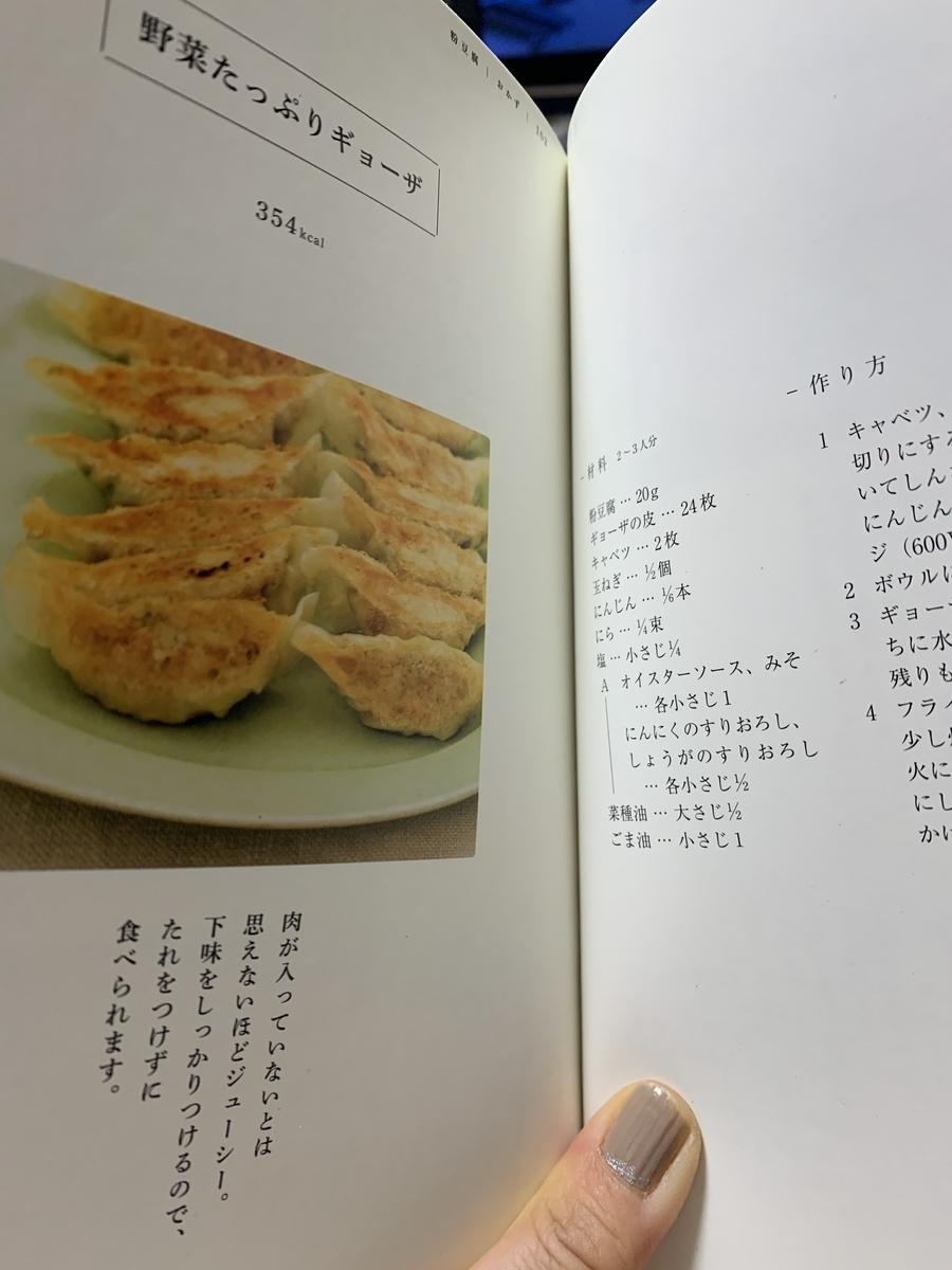 f:id:karutakko-muratan:20191120092622j:plain