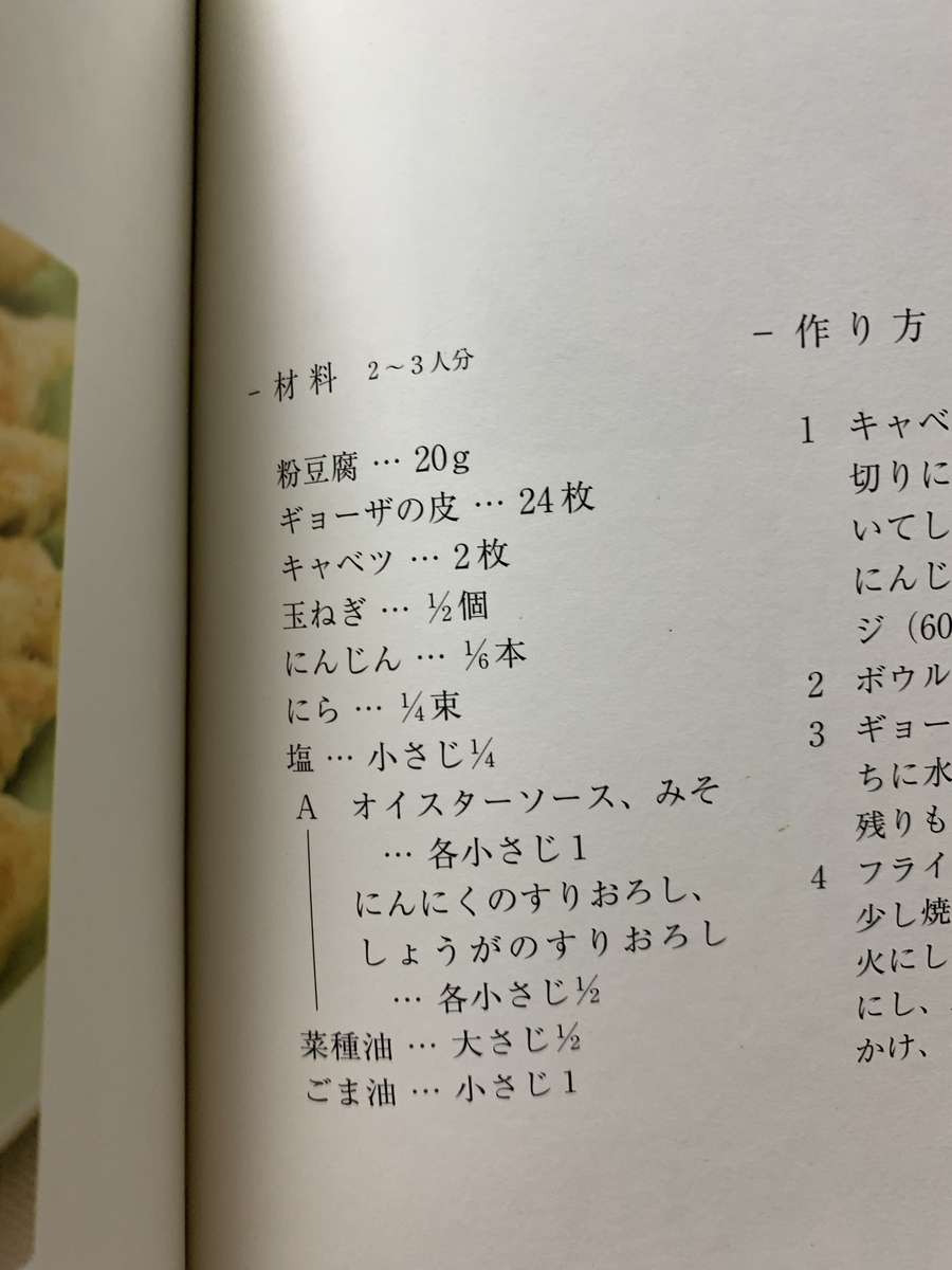 f:id:karutakko-muratan:20191120102624j:plain