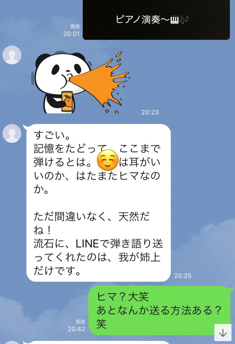 f:id:karutakko-muratan:20191121084722j:plain