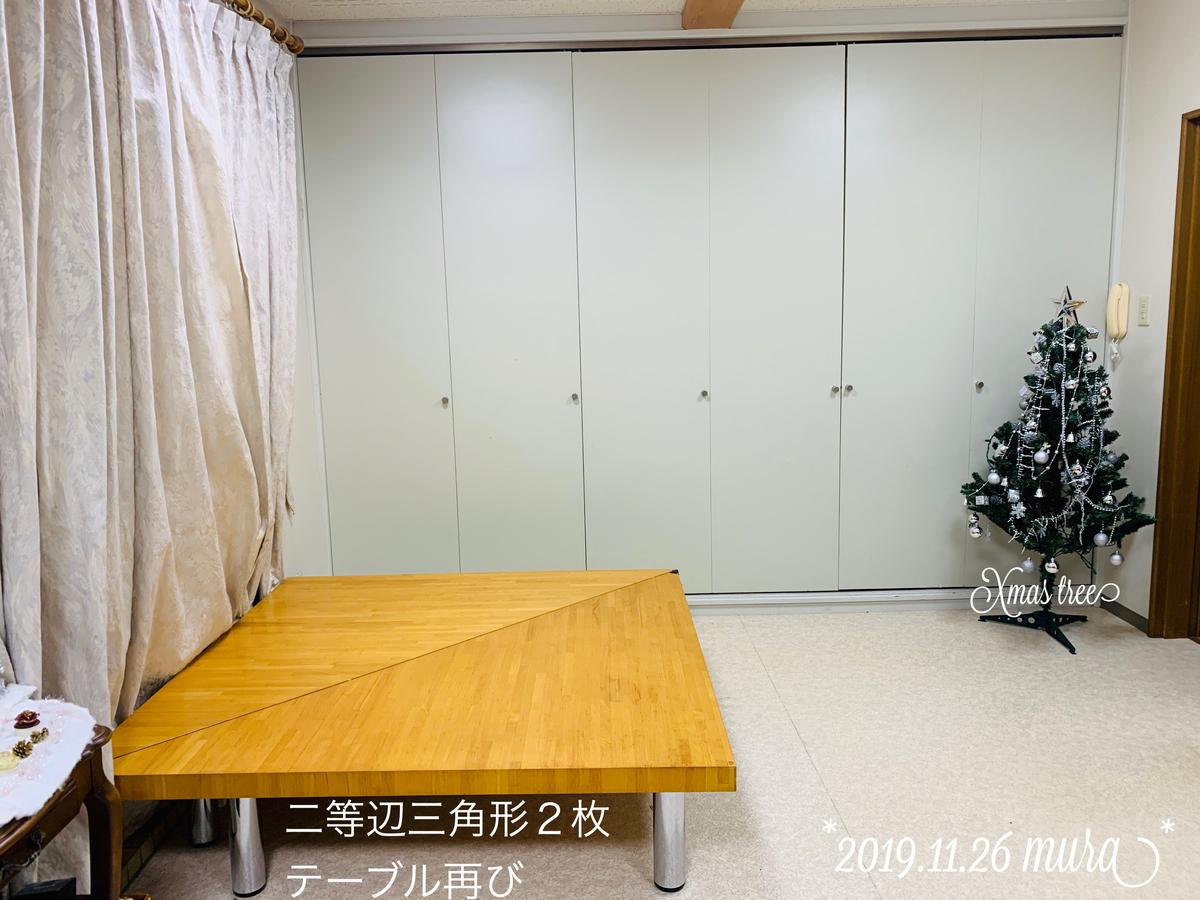 f:id:karutakko-muratan:20191126223215j:plain