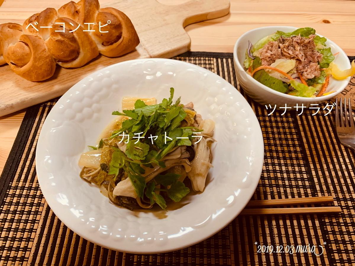 f:id:karutakko-muratan:20191204091219j:plain