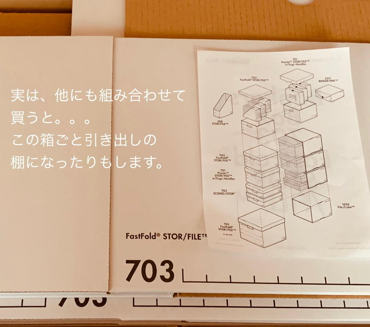 f:id:karutakko-muratan:20191204100127j:plain