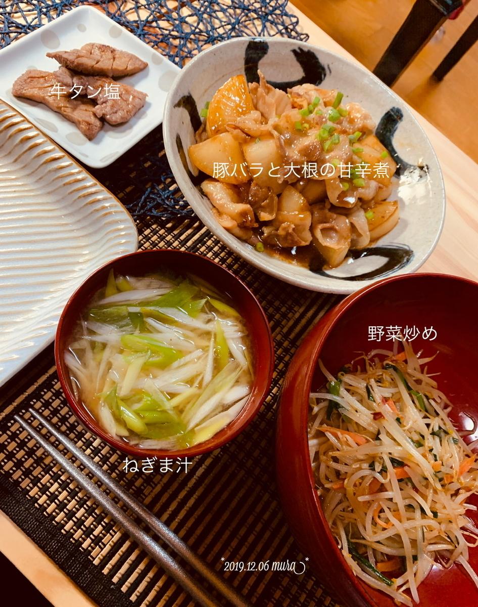 f:id:karutakko-muratan:20191206103724j:plain