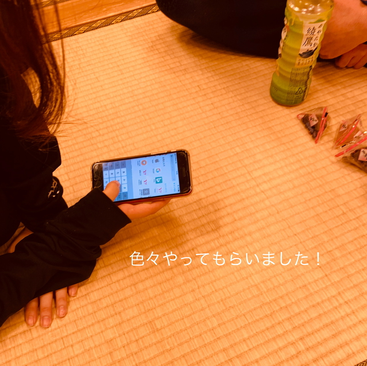 f:id:karutakko-muratan:20191209094318j:plain