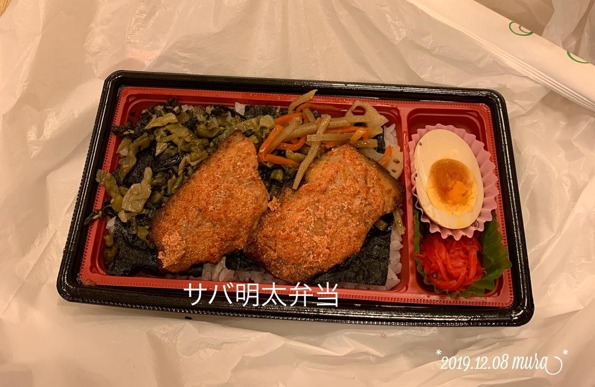 f:id:karutakko-muratan:20191209094333j:plain