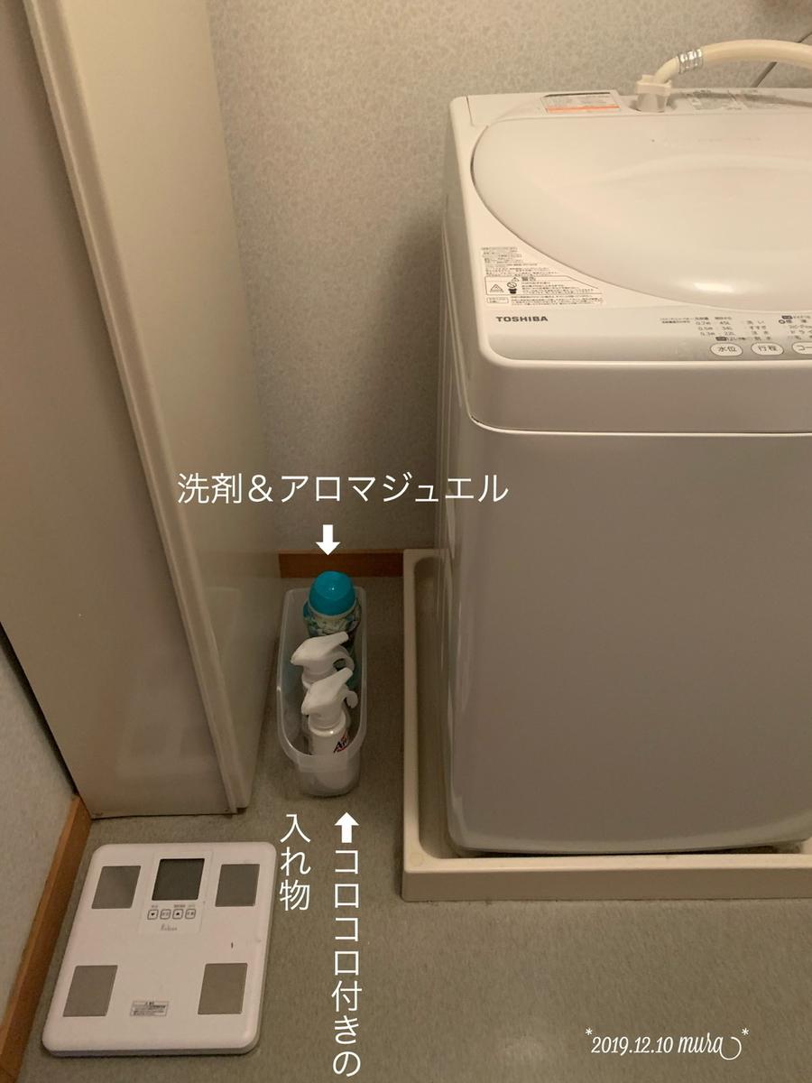 f:id:karutakko-muratan:20191211101410j:plain
