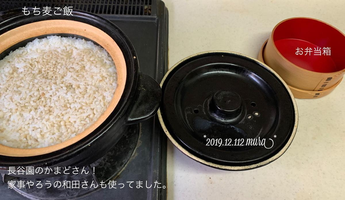 f:id:karutakko-muratan:20191213020157j:plain