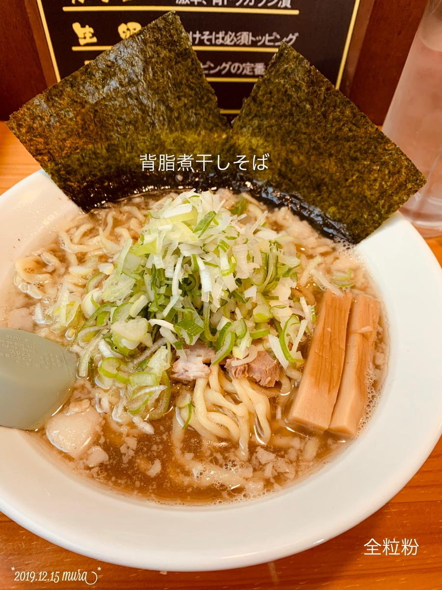 f:id:karutakko-muratan:20191216000534j:plain