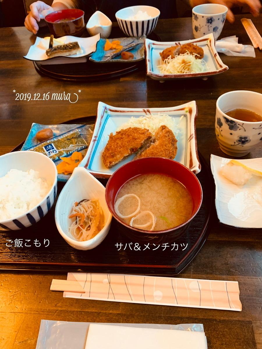 f:id:karutakko-muratan:20191217094416j:plain
