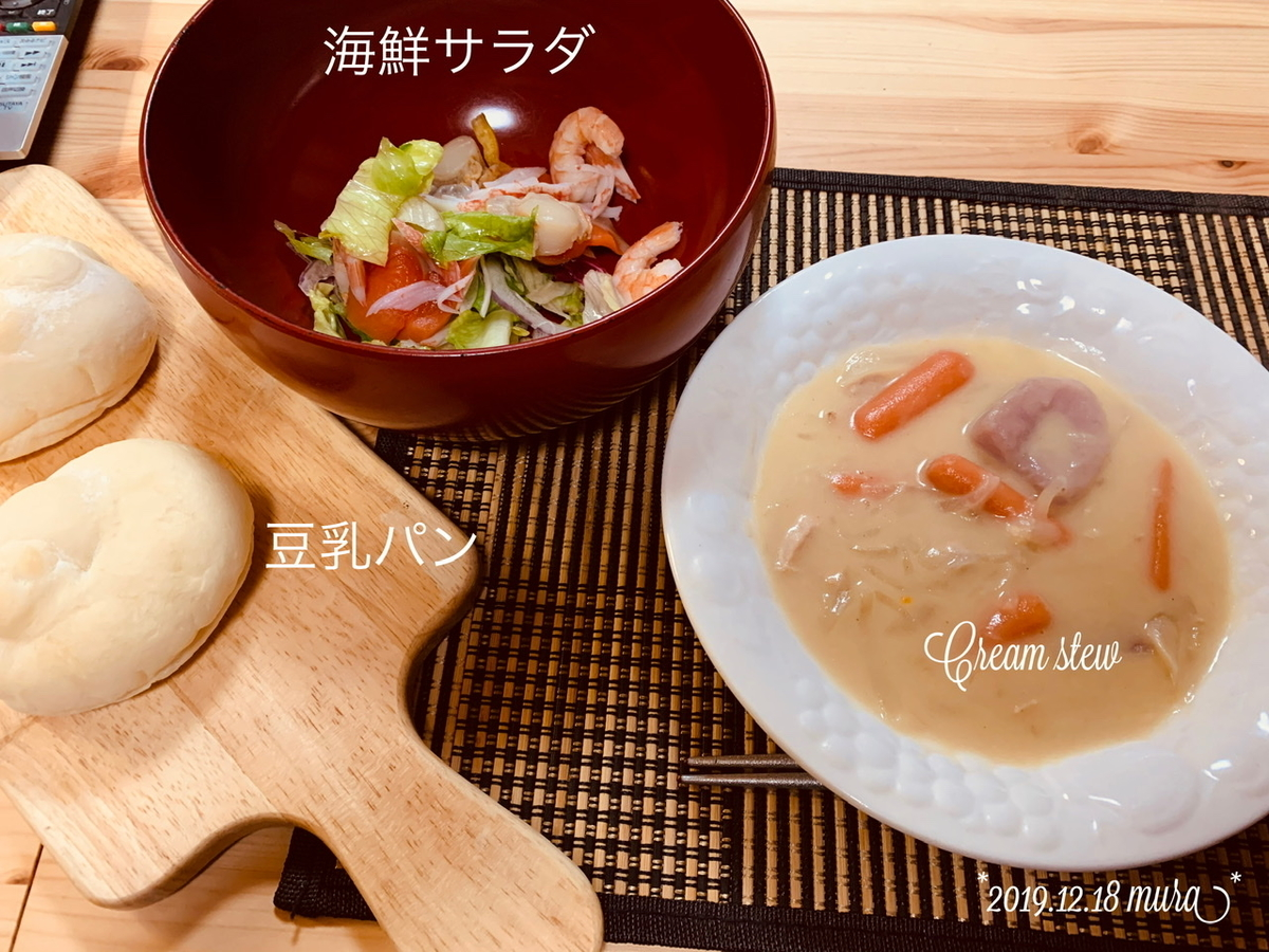 f:id:karutakko-muratan:20191219092534j:plain