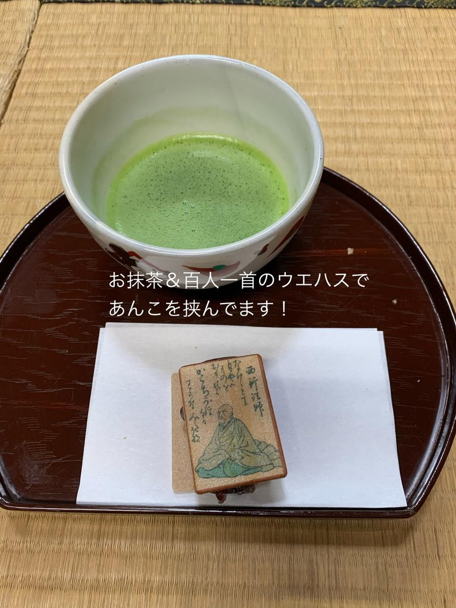 f:id:karutakko-muratan:20200101200258j:plain