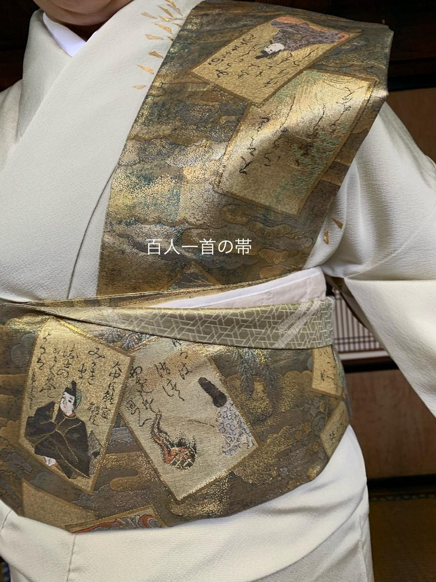 f:id:karutakko-muratan:20200101200316j:plain