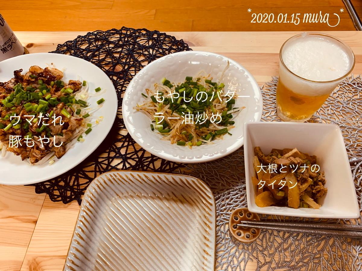 f:id:karutakko-muratan:20200116102536j:plain
