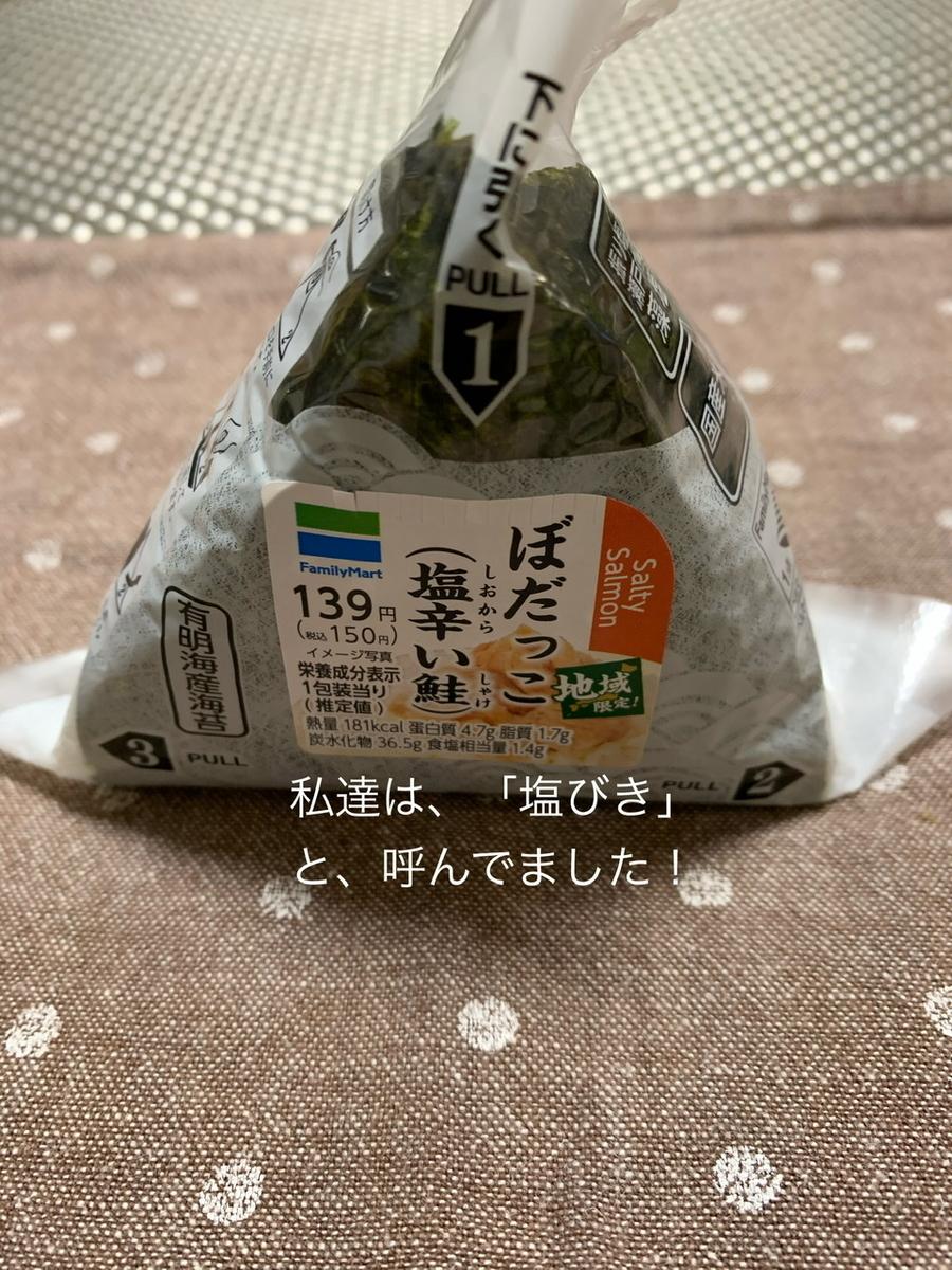 f:id:karutakko-muratan:20200118003656j:plain