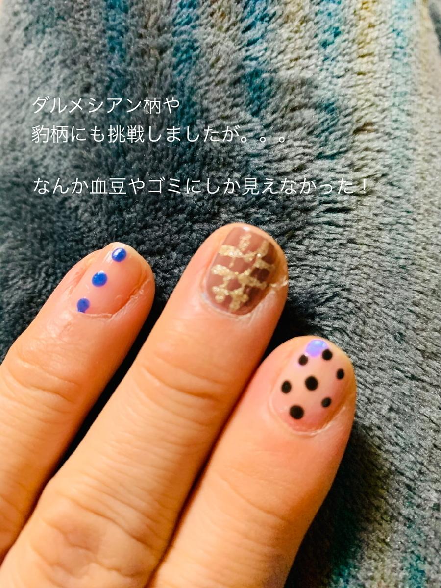 f:id:karutakko-muratan:20200129103831j:plain
