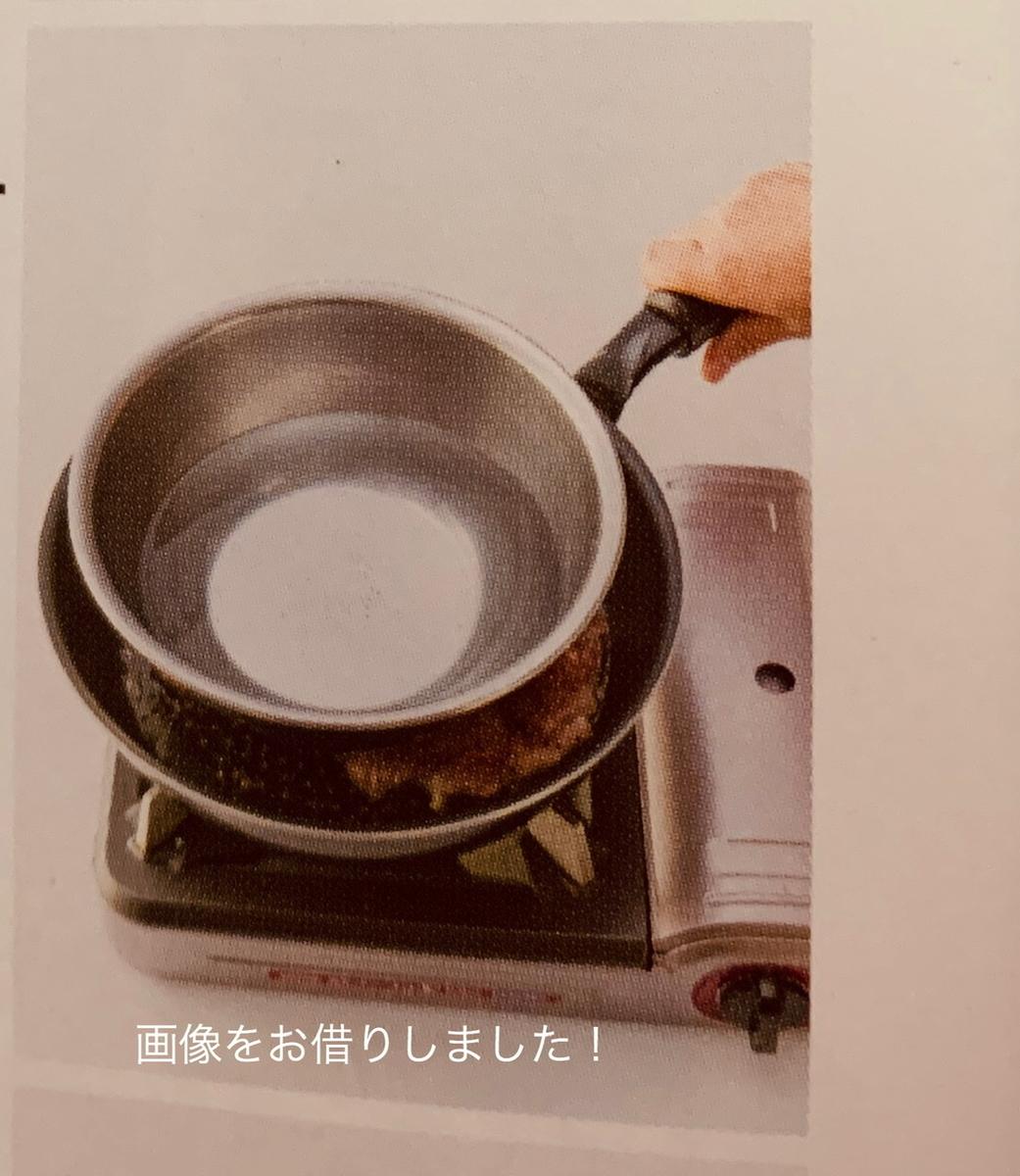 f:id:karutakko-muratan:20200214095821j:plain