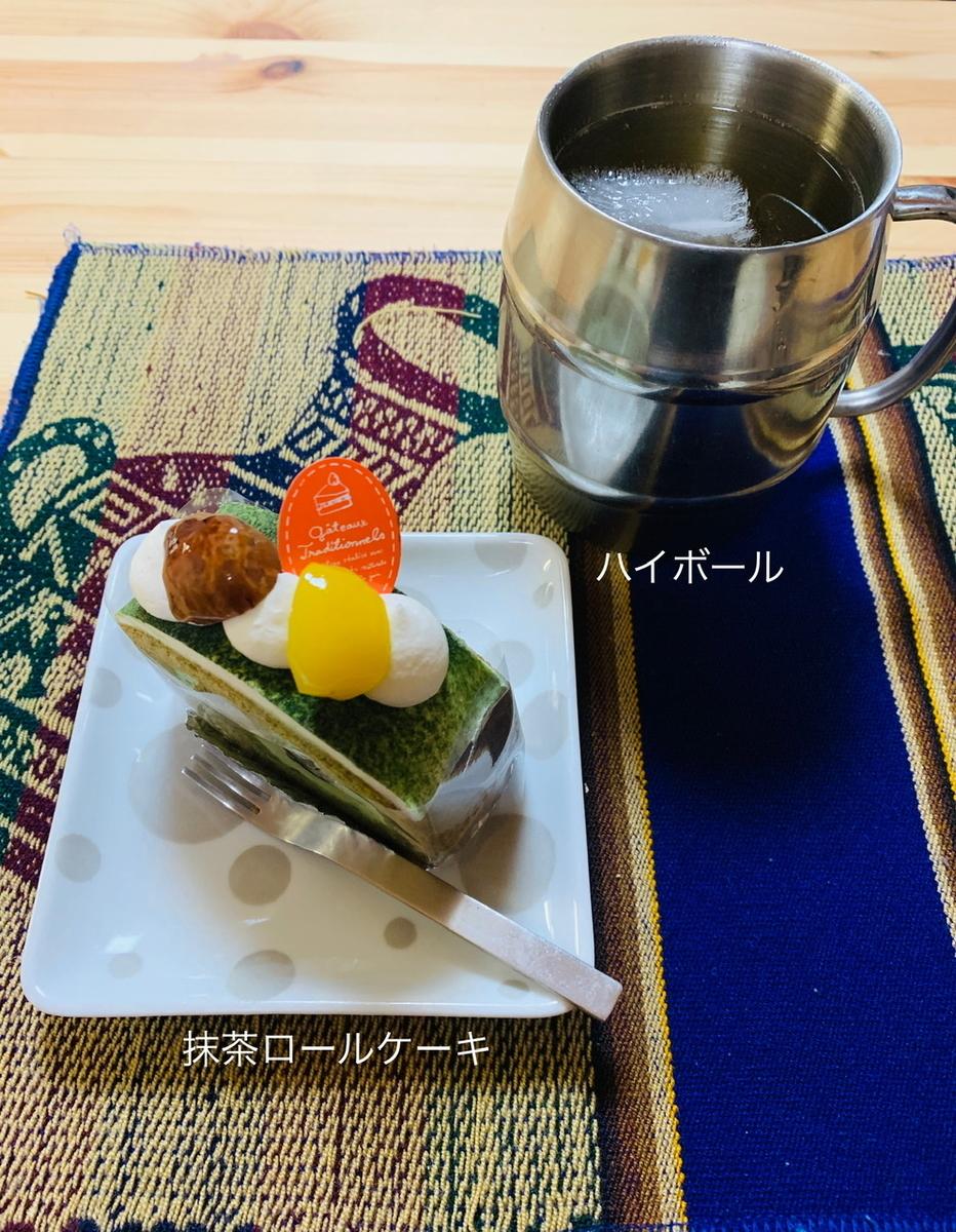 f:id:karutakko-muratan:20200219092758j:plain