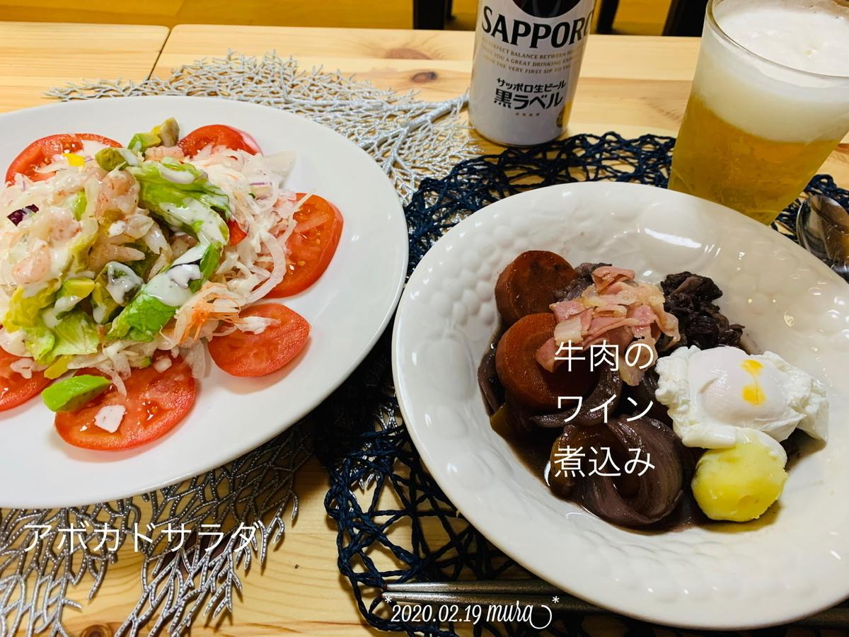 f:id:karutakko-muratan:20200220095609j:plain