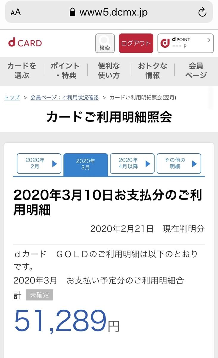f:id:karutakko-muratan:20200222102255j:plain