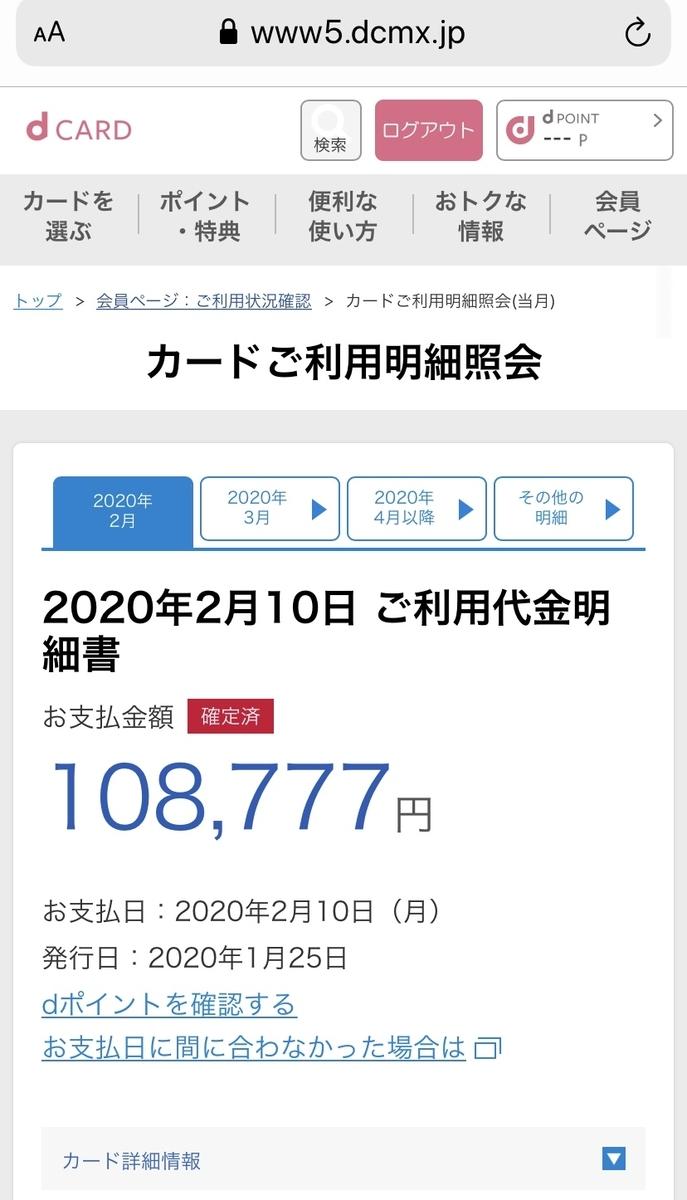 f:id:karutakko-muratan:20200222102314j:plain