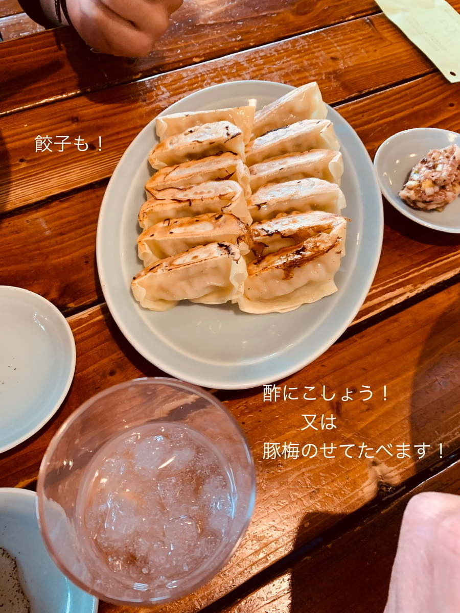f:id:karutakko-muratan:20200225115114j:plain
