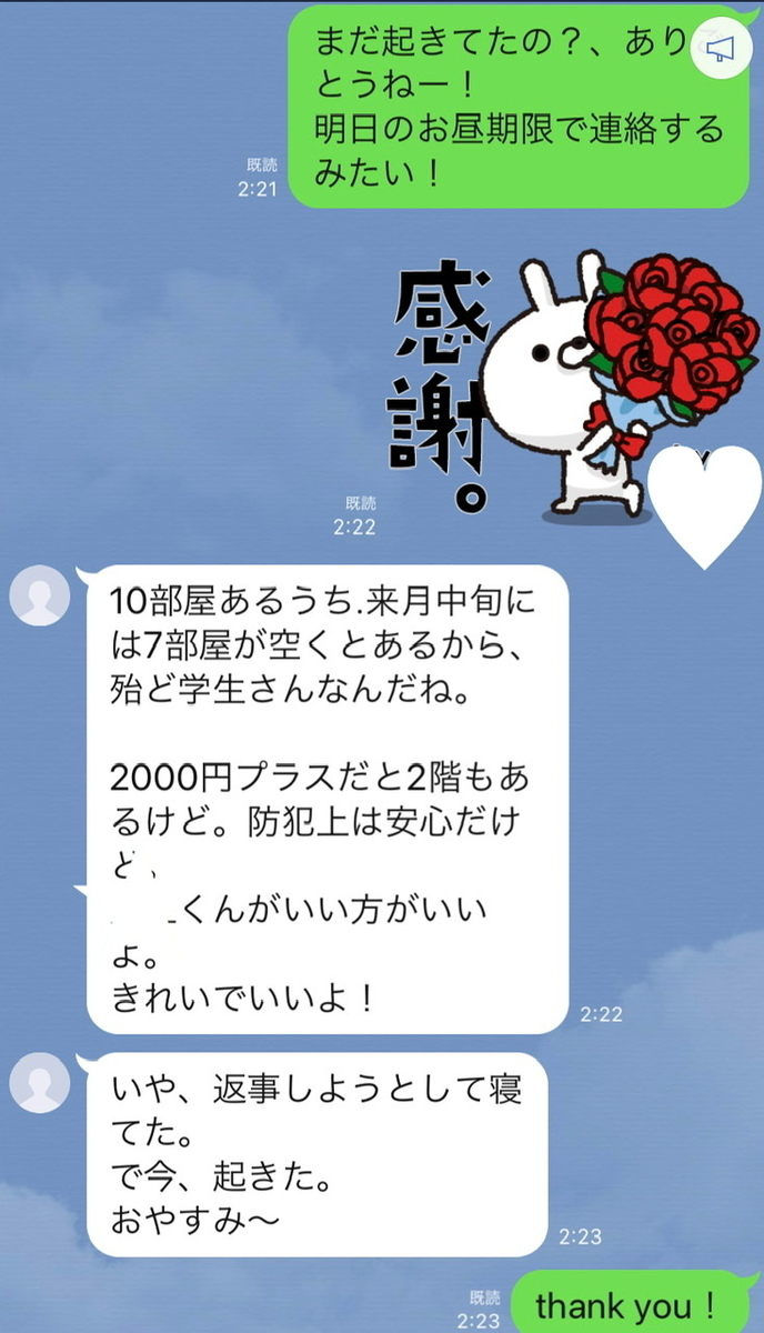 f:id:karutakko-muratan:20200225130010j:plain