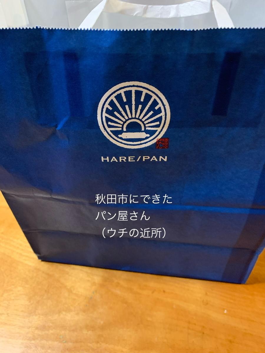 f:id:karutakko-muratan:20200330235125j:plain