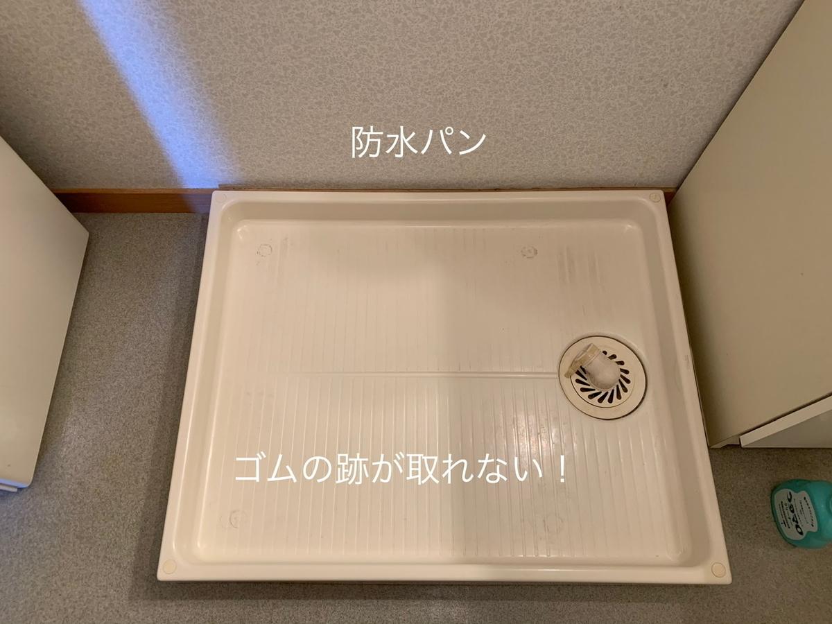 f:id:karutakko-muratan:20200330235214j:plain