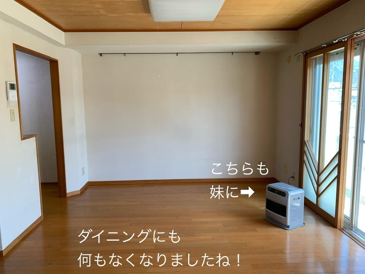f:id:karutakko-muratan:20200330235233j:plain