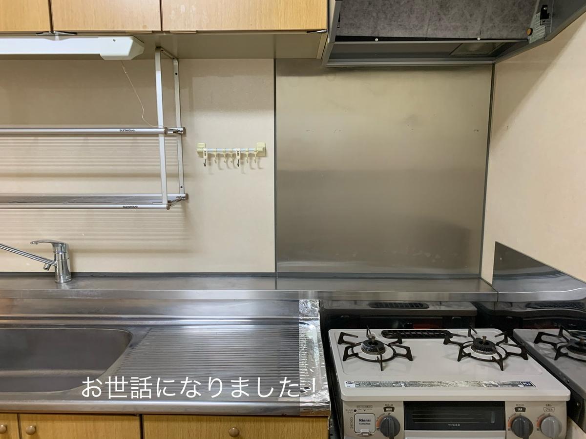 f:id:karutakko-muratan:20200330235306j:plain