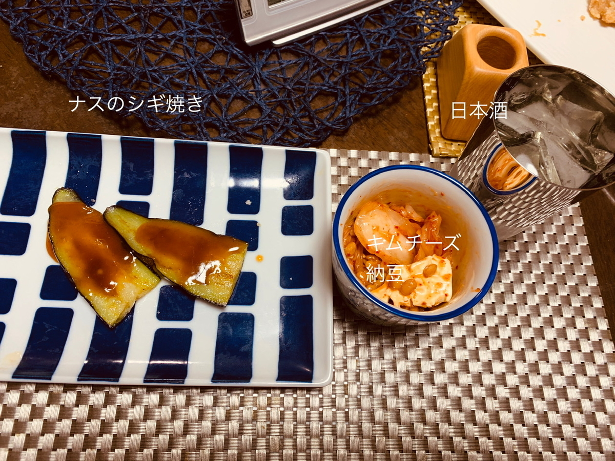 f:id:karutakko-muratan:20200408104143j:plain
