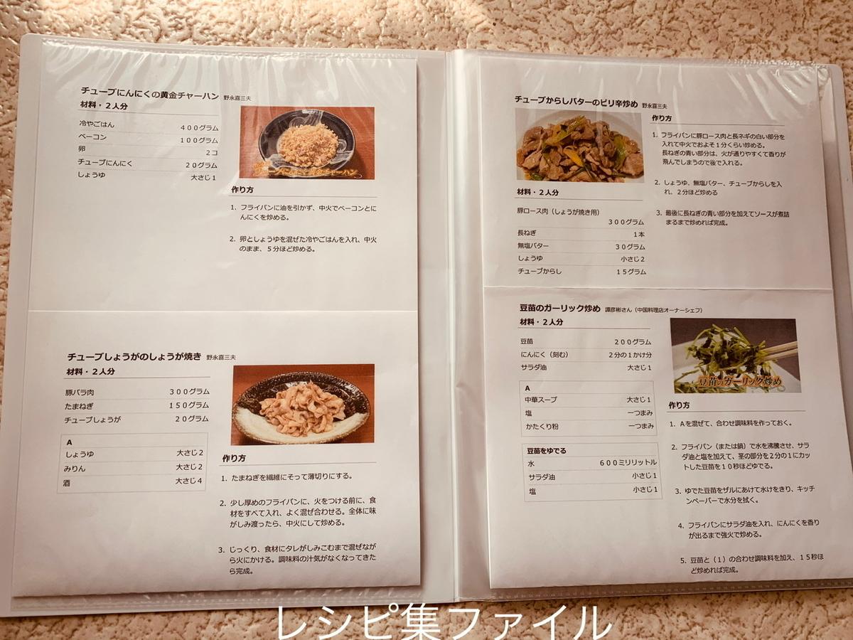 f:id:karutakko-muratan:20200408104305j:plain