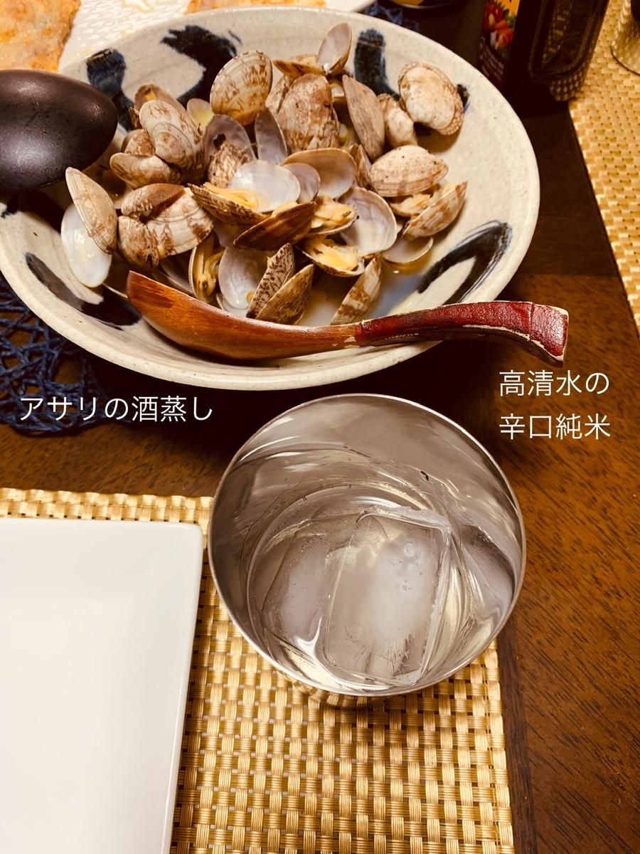 f:id:karutakko-muratan:20200408202755j:plain