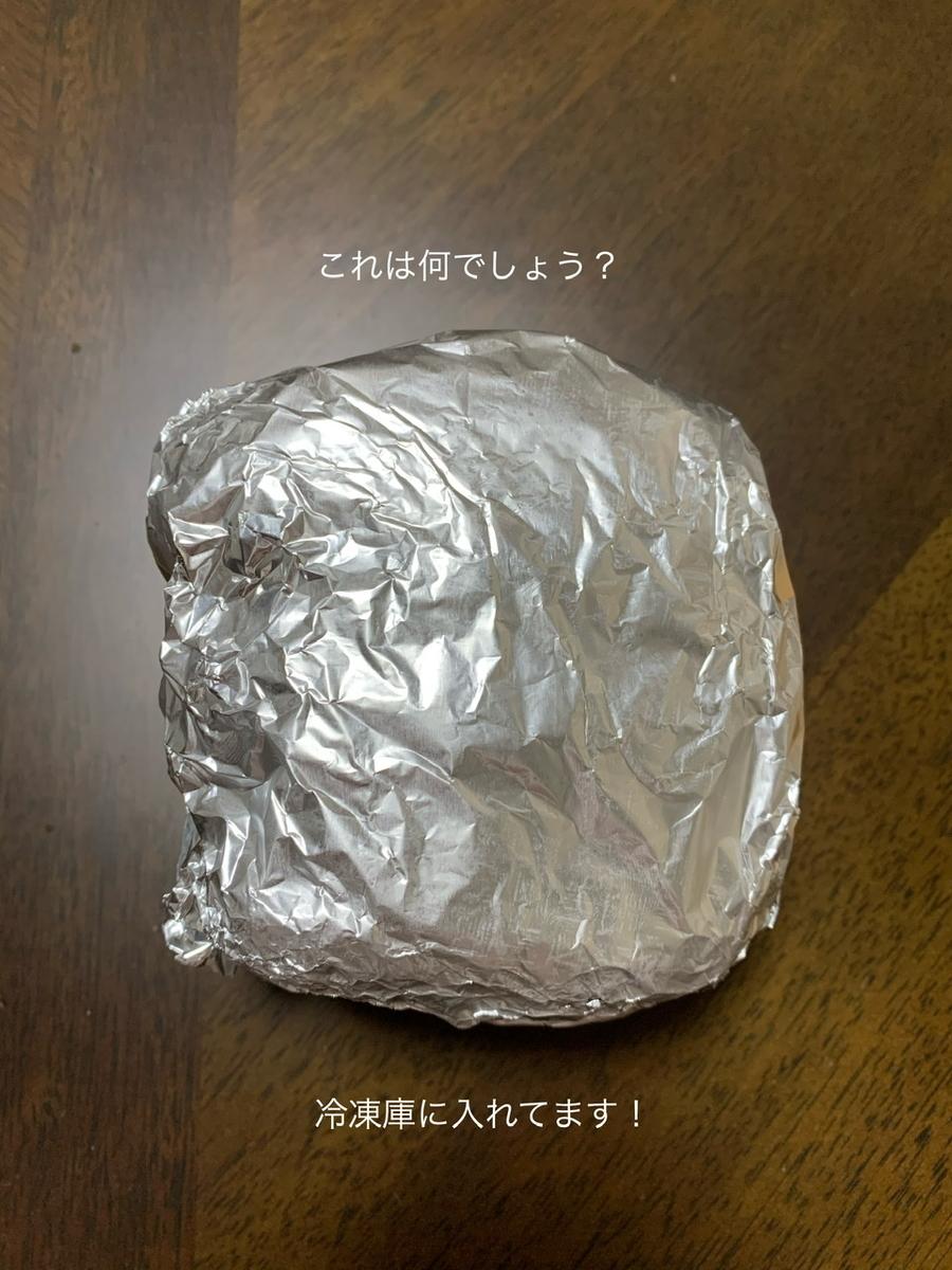 f:id:karutakko-muratan:20200409101245j:plain