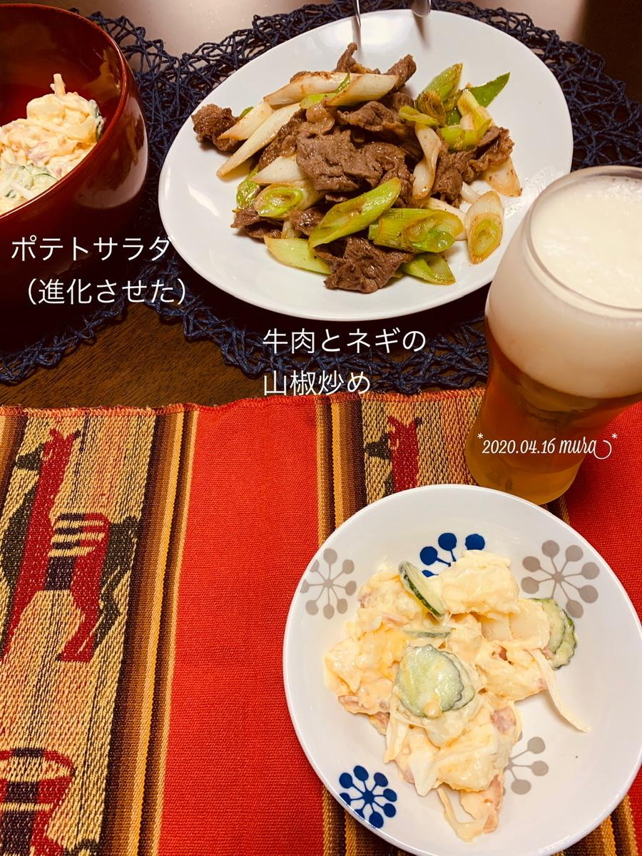 f:id:karutakko-muratan:20200417073312j:plain