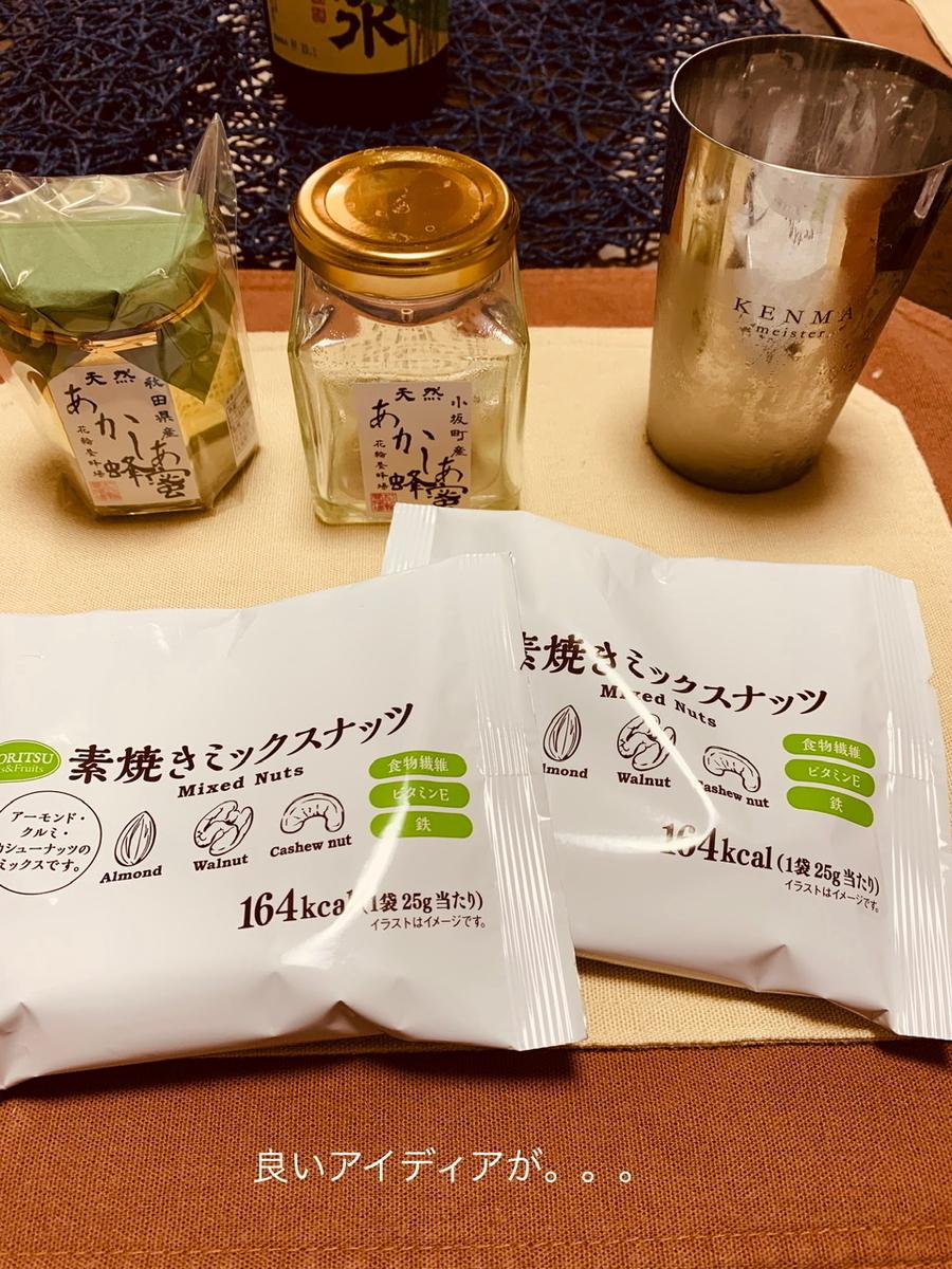 f:id:karutakko-muratan:20200429091443j:plain