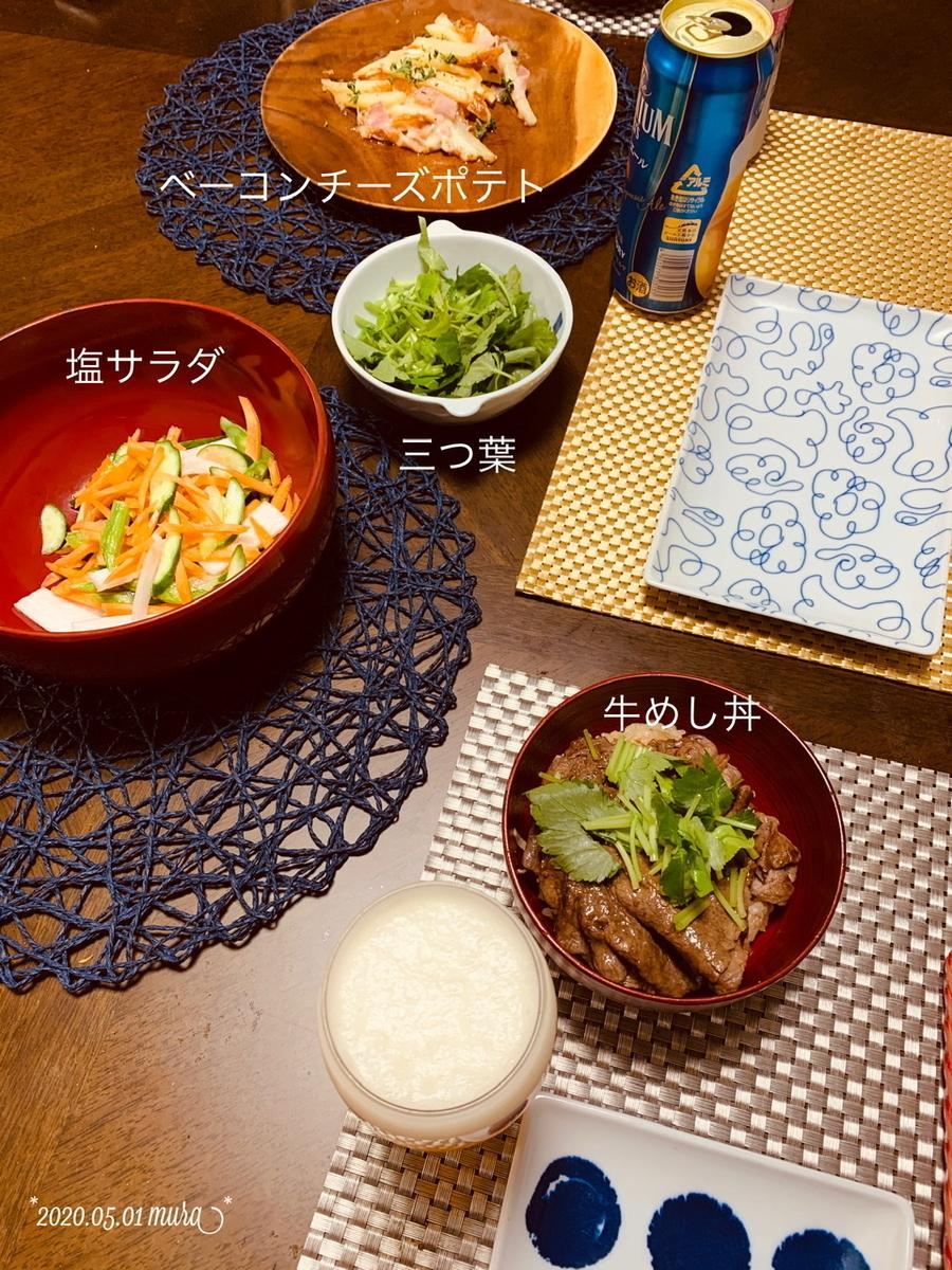 f:id:karutakko-muratan:20200502105512j:plain