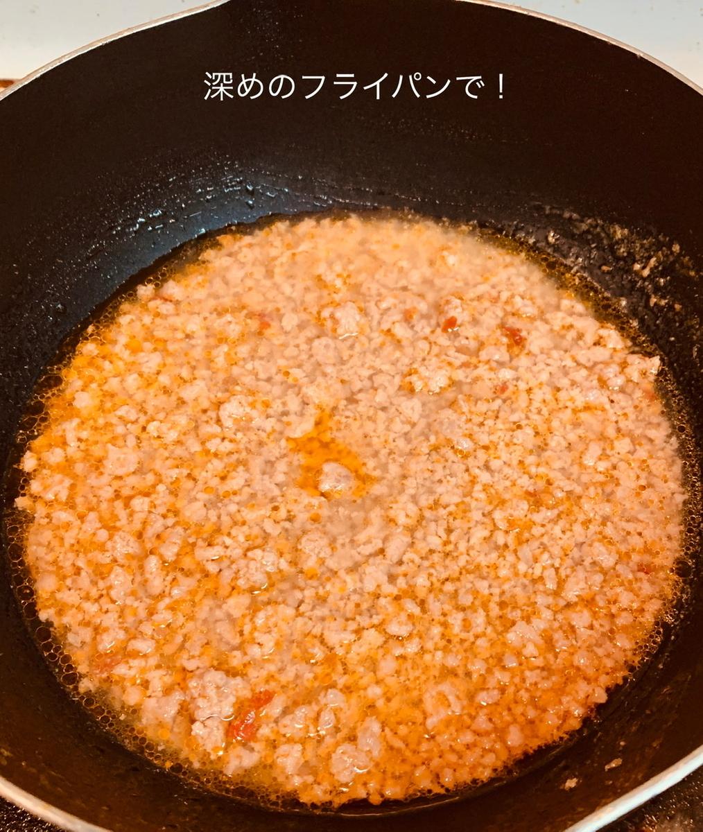f:id:karutakko-muratan:20200505103021j:plain