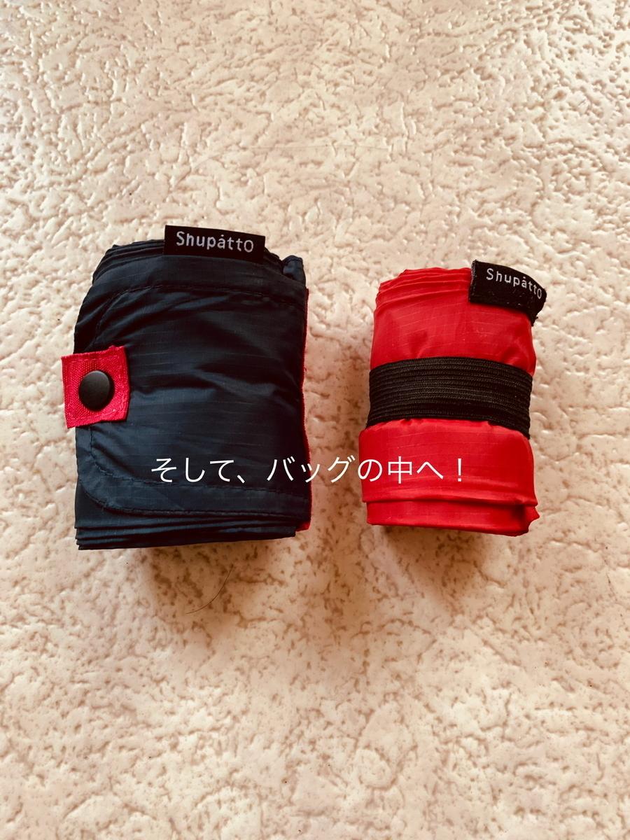 f:id:karutakko-muratan:20200505222259j:plain