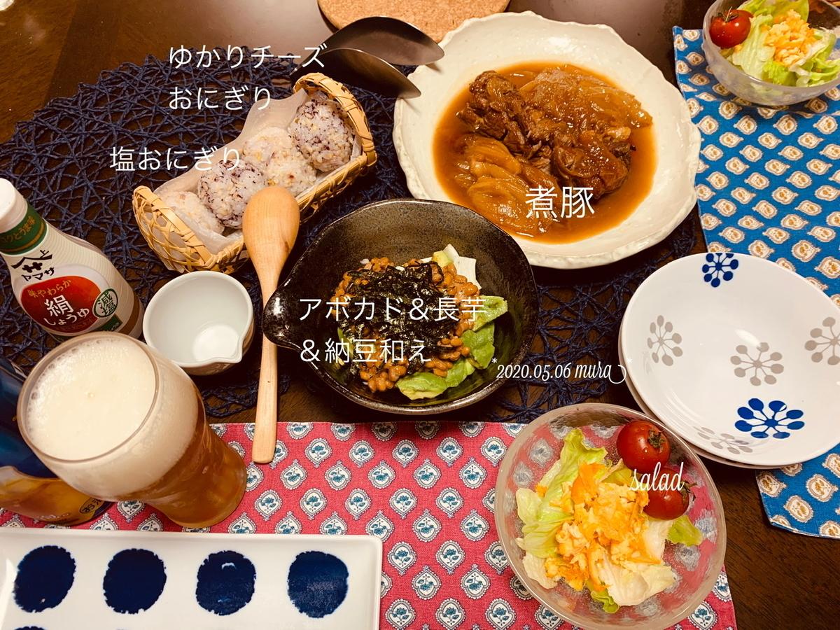 f:id:karutakko-muratan:20200507091741j:plain