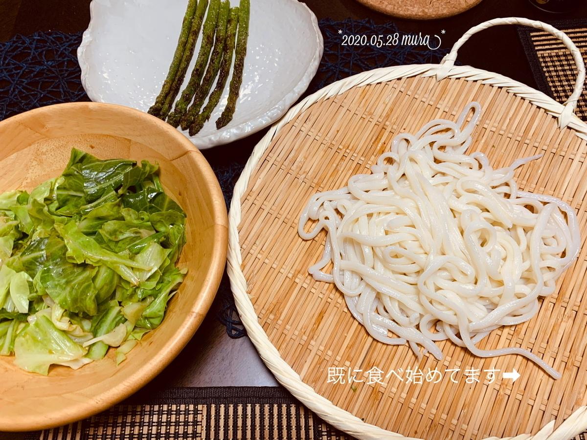 f:id:karutakko-muratan:20200529090857j:plain