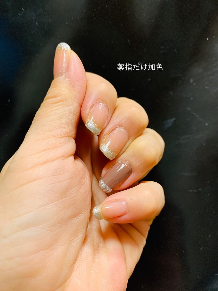 f:id:karutakko-muratan:20200601084612j:plain