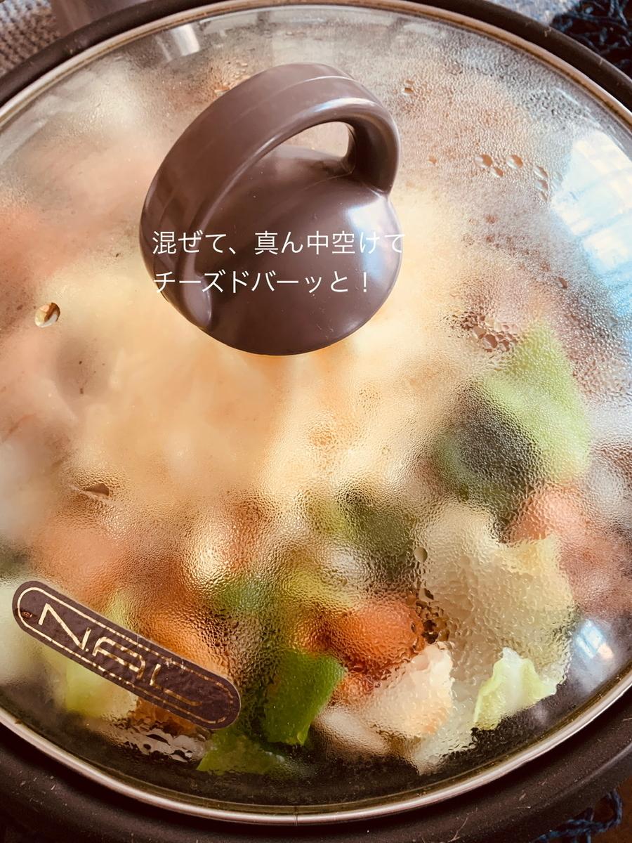 f:id:karutakko-muratan:20200602095855j:plain