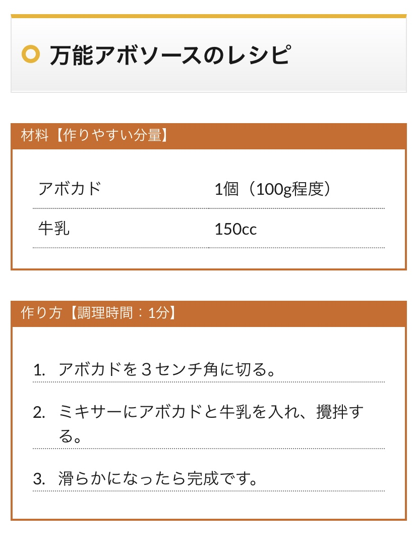 f:id:karutakko-muratan:20200604101352j:plain