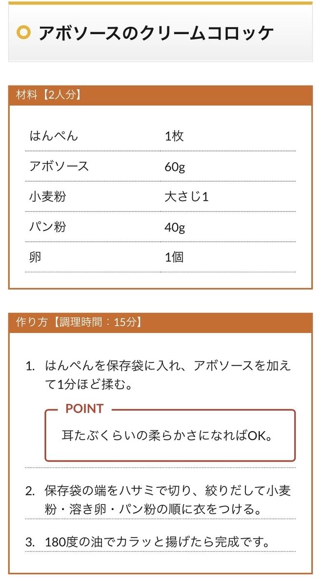 f:id:karutakko-muratan:20200604101404j:plain