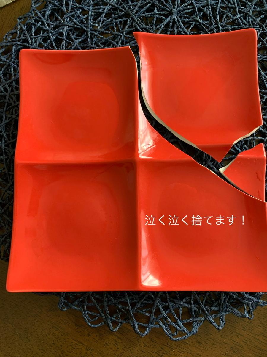f:id:karutakko-muratan:20200609093536j:plain