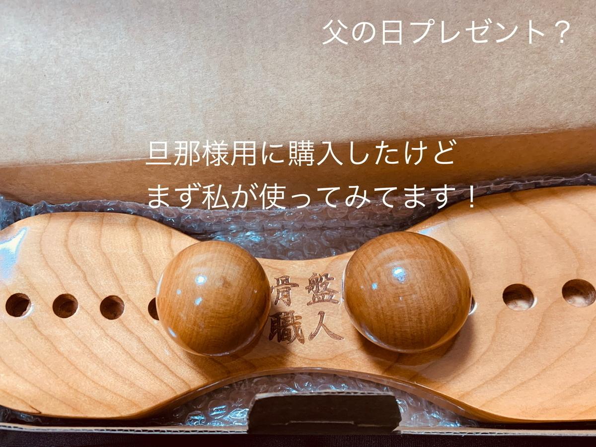 f:id:karutakko-muratan:20200618234502j:plain