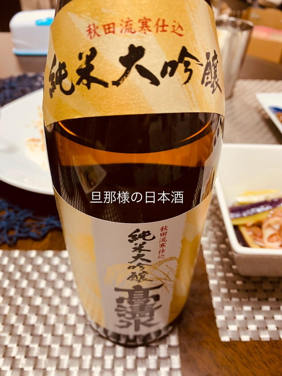 f:id:karutakko-muratan:20200620102215j:plain