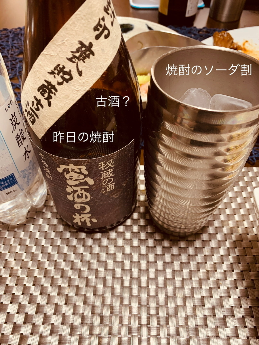 f:id:karutakko-muratan:20200620102229j:plain
